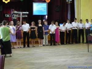 Ballagás 2009.